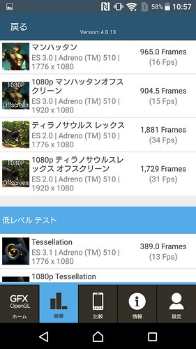 Screenshot_20160811-105733