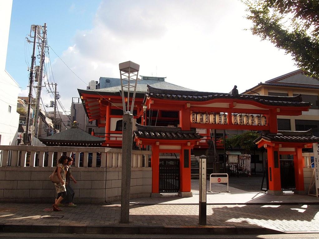 kagurazaka