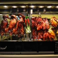 Cantonese roasted meat: siu mei - 燒味