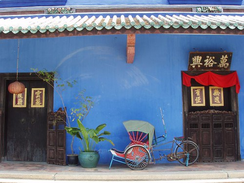 200708140057_Cheong-Fatt-Tze-mansion
