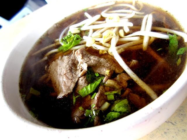 HLH beef noodles