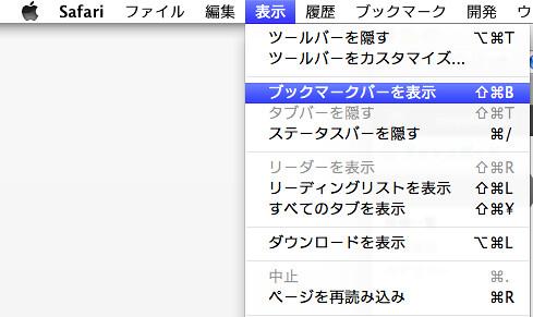 スクリーンショット 2012-10-11 20.11.25.png