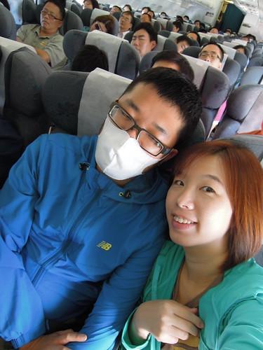 Macau Day1 -  Macau airways