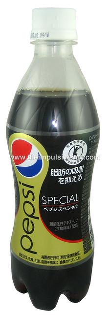 Pepsi Special (Japan)