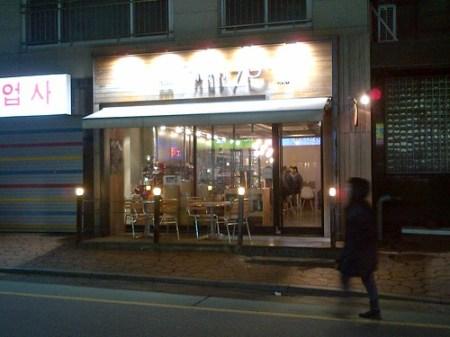 Cafe Tarrazu - 1