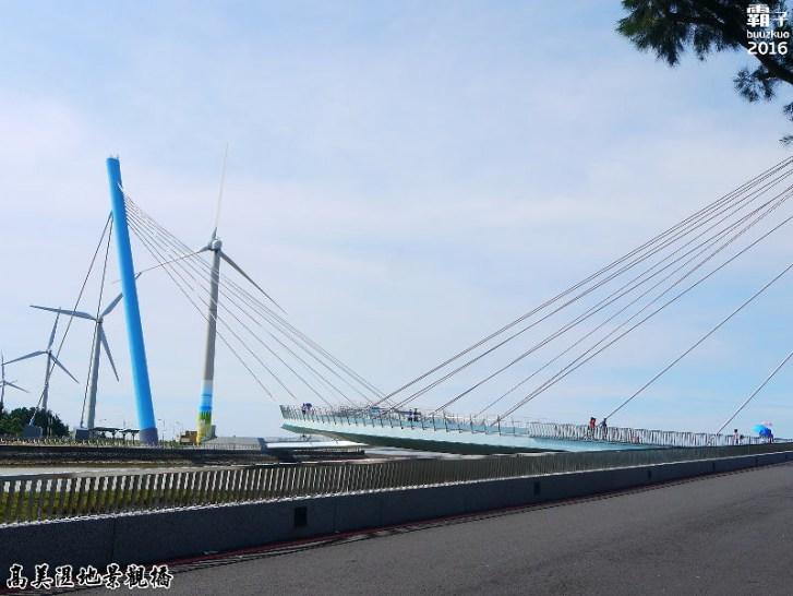 29241874674 8d7d468d0a b - 高美濕地景觀橋啟用!高美濕地旁的新地標!