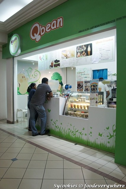 1.@soy ice cream RM 3 @ qbean (1)