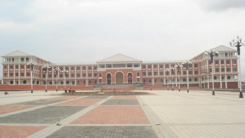 Malawi University of Science and Technology (MUST)