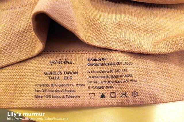 我買的這一組好像是墨西哥生產?但原料有標示來自台灣。