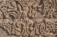 Detalle de la ornamenta de la Casa de Ya'far Medina Azahara, el capricho del primer califa de Al-Andalus Medina Azahara, el capricho del primer califa de Al-Andalus 8176200507 b4e1794152 m