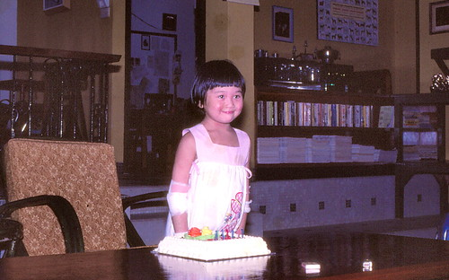 Me - 1984 at Shan's 7th b-day