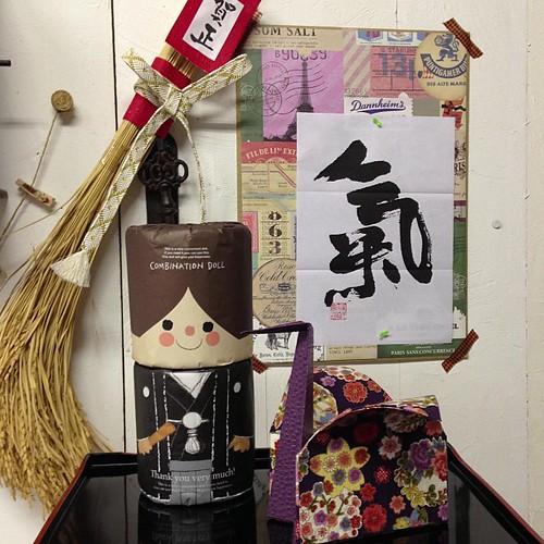 さぁ、お正月休みも今日で終わり(^_^;)今年も宜しくお願いしますね〜(^_−)−☆