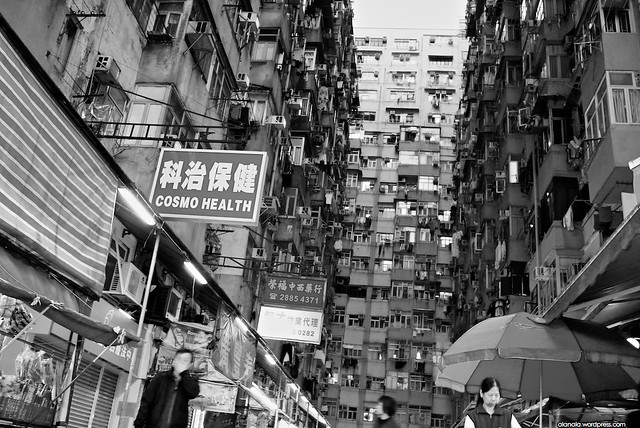 Old Walled Buildings at Quarry Bay