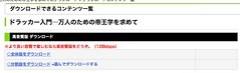 スクリーンショット 2013-02-06 0.37.12