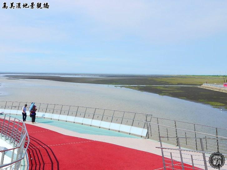 29834210266 1f8e11a2d0 b - 高美濕地景觀橋啟用!高美濕地旁的新地標!