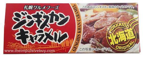Genghis Khan Lamb Caramel