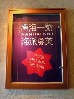 Nanhai No. 1 Michelin One Star. 1 Michelin 1 Star