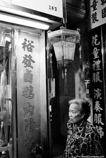 Street of Shau Kei Wan