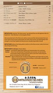 Mitsuyado Sei-Men menu - Drinks