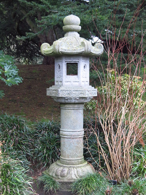 The Japanese Gateway and Landscape