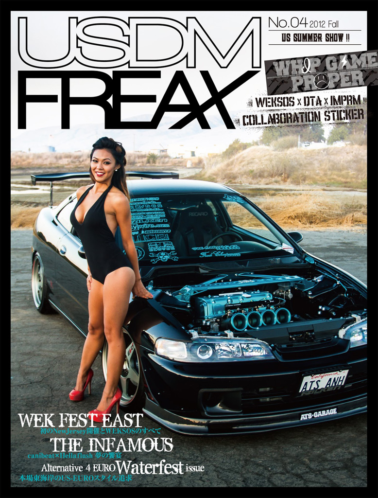 freax04_cover