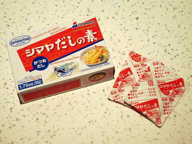 Toshikoshi Soba (New Year's Soba)