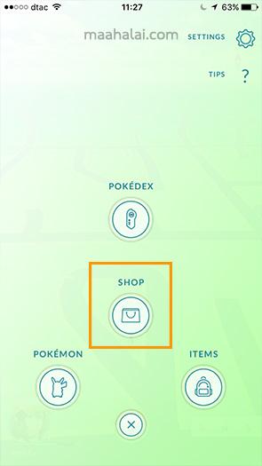 how to set lure pokemon go