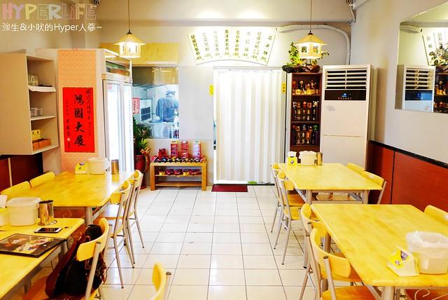 東海鐵弎角燒烤 (5)