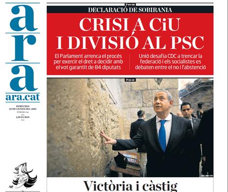 13a23 ARA Crisis CiU