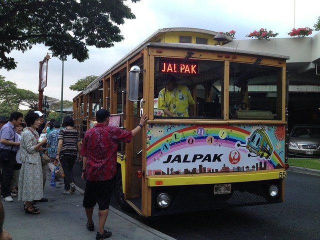 Jalpak trolley shuttle
