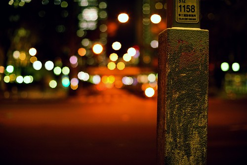 Sweet Night in Shinjuku by hidesax