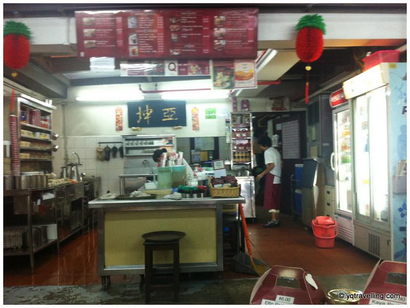 Ya Kun Kaya Toast China Square branch deco