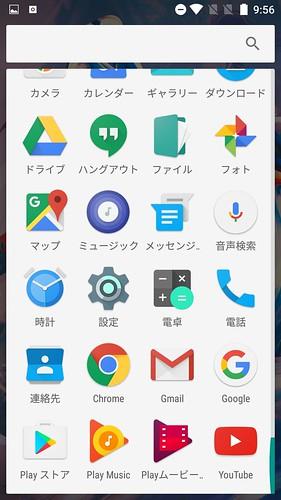 Screenshot_20160911-095647