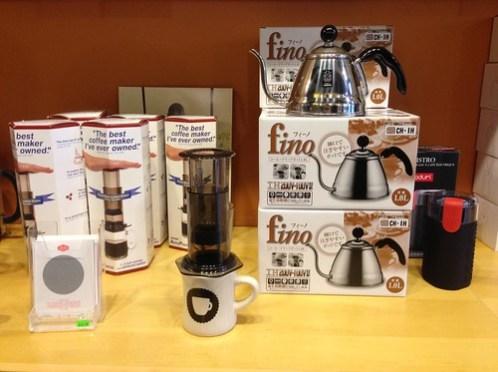 Jubala Coffee Merchandise
