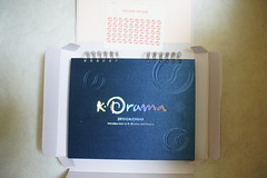 K-DRAMAカレンダー