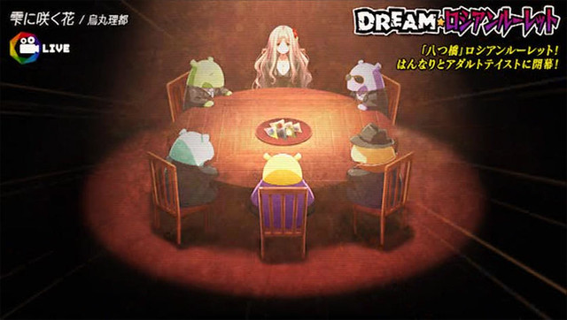 アイドルデスゲームTV (17)