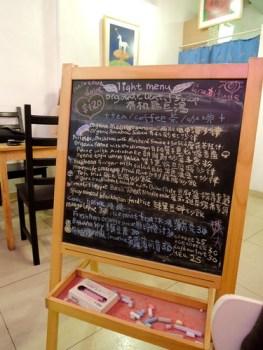 Light menu