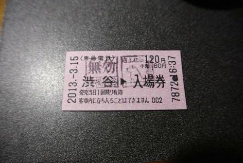 DSC_5664