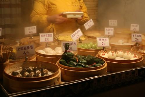 Pingjiang Lu, Suzhou 3