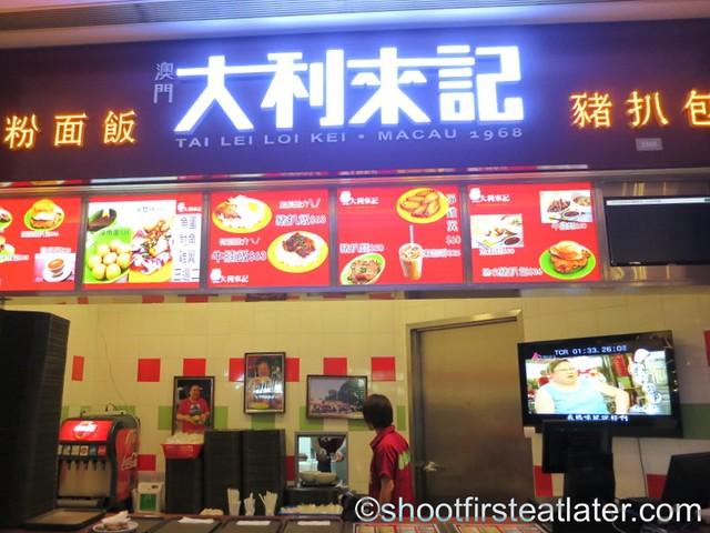 Cafe Tai Lei Loi Kei Macau