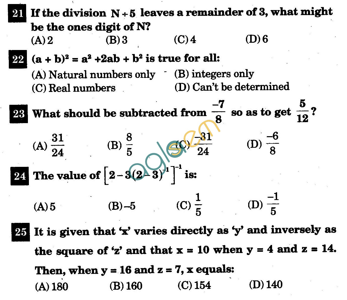 NSTSE 2011 Solved Question Paper for Class VIII