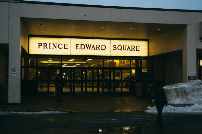 _Prince Edward Square Entrance