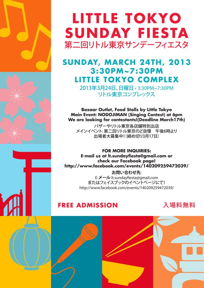 "Little Tokyo Holds Second ""Sunday Fiesta"""