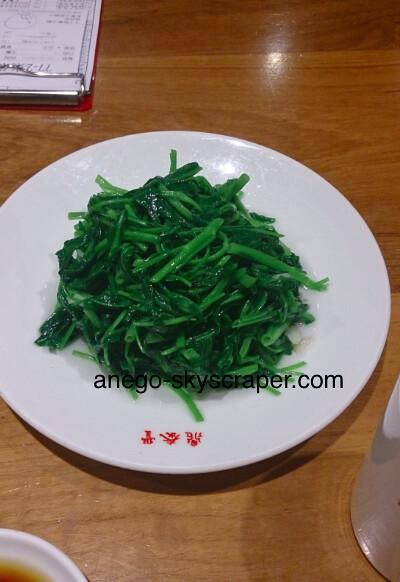 ティンダイフォン 野菜