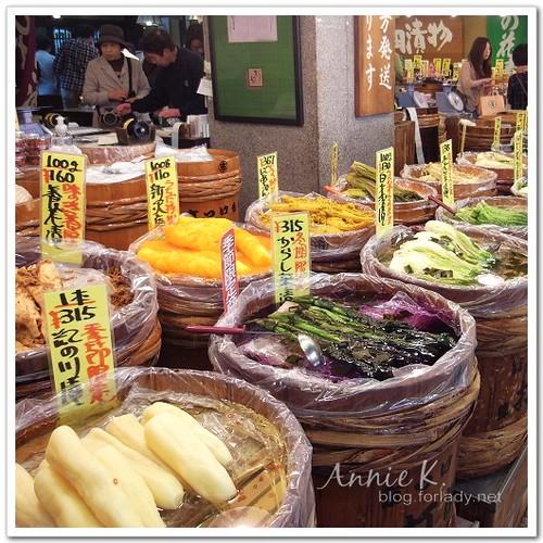 錦市場_漬菜