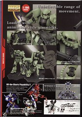 Gunpla Catalog 2012 Scans (28)