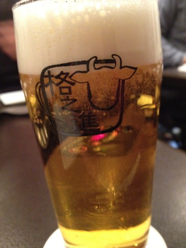 生ビールで乾杯!@格之進R
