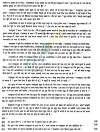 ISC Class XII Exam Question Papers 2012 Hindi