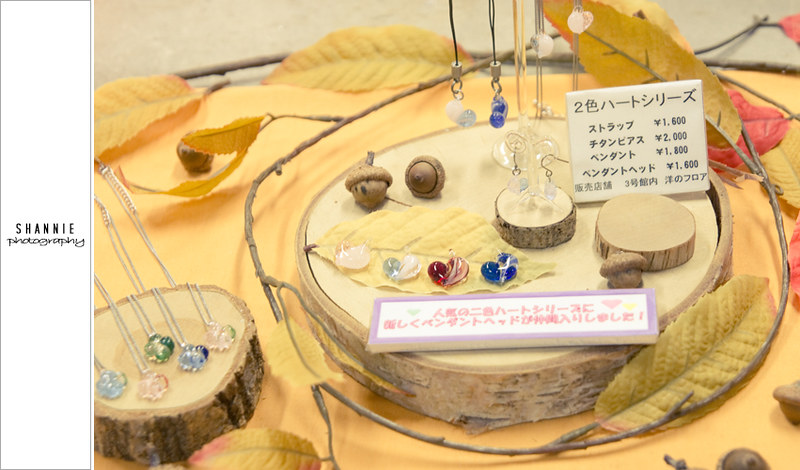 Kitaichi Glass Studio 北一硝子