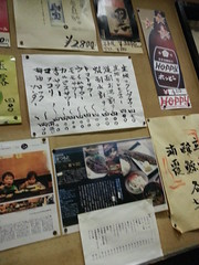 Roppongi,Tokyo